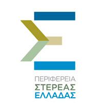 Ιστότοπος περιφέρειας Στερεάς Ελλάδας